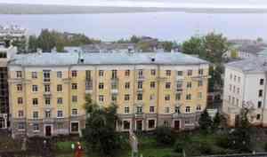 16 октября в Архангельске пройдёт снег