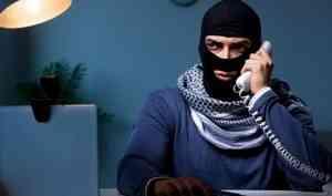 Архангелогородец получил три года колонии строгого режима зателефонный терроризм