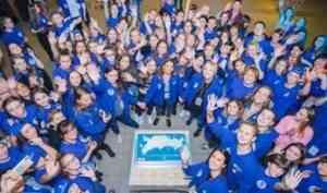 Волонтерский отряд школы Холмогорского района признан одним из лучших в России