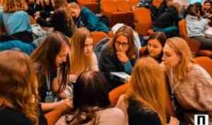 В САФУ прошёл I региональный форум правовой грамотности «Право знать»