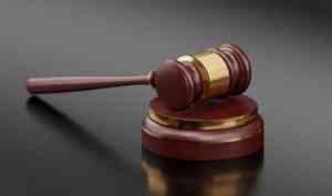 За «пьяное» ДТП с двумя погибшими водитель из Плесецка получил тюремный срок