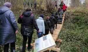 Пройдем «Талецкой тропой» - открыт первый в Онеге экологический маршрут