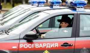 Наряд вневедомственной охраны Росгвардии задержал нарушителя ПДД РФ, причинившего тяжкий вред здоровью человеку