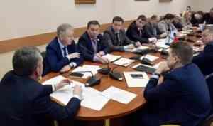 Депутаты Архоблсобрания обсудили реализацию закона о градостроительных полномочиях
