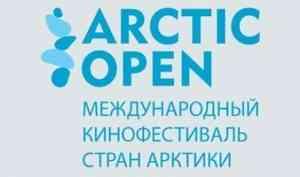 Arctic open - 2019: журналистам расскажут о конкурсной программе кинофестиваля