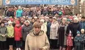Не нашли общий язык: жители Ленского района отказались от соглашения с Москвой из-за Шиеса