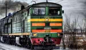 Трёх американских дипломатов сняли с поезда «Ненокса - Северодвинск»