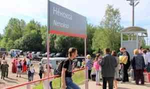 Интерфакс: вСеверодвинске задержали троих сотрудников посольства США, ехавших вНёноксу