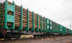 «Карпогорылес» вложило почти 33 млн рублей в строительство железнодорожной ветки