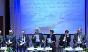 Вопросы развития Арктики обсуждают сегодня намеждународном форуме вАрхангельске