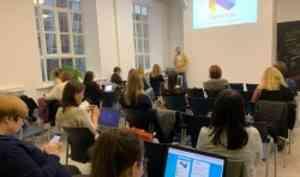 Преподаватель САФУ участвовала в семинаре «Осенний Эдьютон»