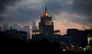 Дипломатическая нота и карта России: МИД РФ отреагировал на инцидент в поезде на Нёноксу
