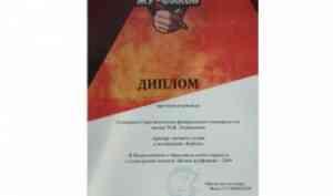 Команда студентов-журналистов САФУ стала призером II Всероссийской «Битвы журфаков»-2019