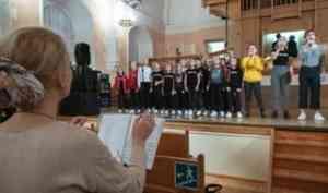 За три недели Архангельск посетят 150 музыкантов