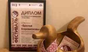Театр Виктора Панова стал обладателем Гран-при Северного театрального фестиваля