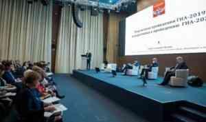 Выпускникам школ на заметку: изменений в ЕГЭ-2020 не планируется