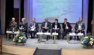 В САФУ стартовал форум «Арктические проекты – сегодня и завтра»