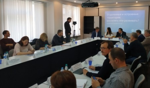 «Расселять или развивать?»: к чему пришли чиновники, обсуждая развитие на островах Архангельска