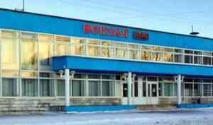«Лучше понять Россию»: в США объяснили цели задержанных в Северодвинске дипломатов
