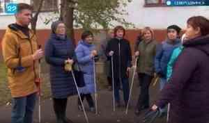 «Слепым— дорогу»: вСеверодвинске незрячие люди провели горожан своим ежедневным маршрутом