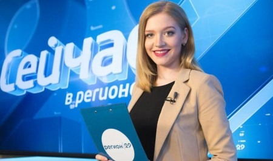 «Регион 29» начинает вещание наОТР