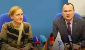 Архангельский ЦБК посетила генконсул Германии в Петербурге
