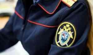 Упал с высоты на бетон: в Устьянском районе погиб рабочий