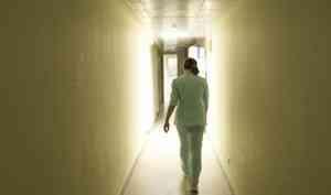 В Архангельске откроют отель для пациентов, приезжающих на обследование из районов
