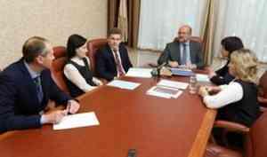 Губернатор Архангельской области обсудил реализацию нацпроектов с главой Холмогорского района