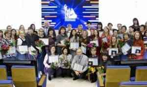 В Москве наградили лауреатов конкурса «Святость материнства»