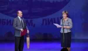 Архангельскому эколого-биологическому лицею исполнилось 25 лет