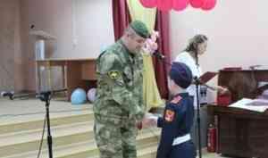 Военнослужащие отряда спецназначения «Ратник» приняли участие в церемонии посвящения в кадеты