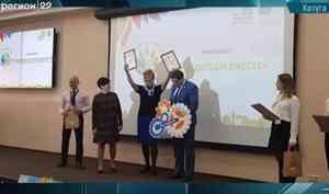 Архангельские общественники поделились опытом помощи детям-инвалидам сдругими регионами