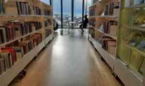 Светлана Тюкина: Проект «Bibliobridge» выходит на новый уровень