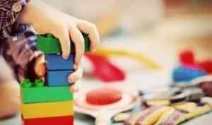 Архангельский детский сад «Оленёнок» отпраздновал новоселье