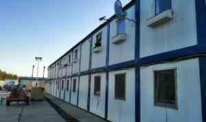 Власти Урдомы против: как в суде идет борьба чиновников с постройками «Технопарка» на Шиесе