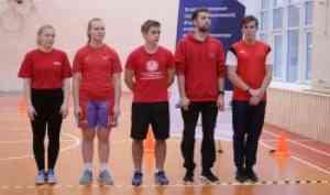 В САФУ стартовал чемпионат WorldSkills по компетенции «Технологии физического развития»
