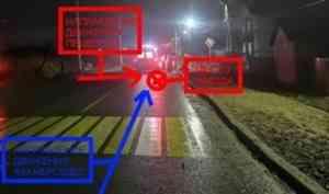 В Няндоме водитель «Мерседеса» насмерть сбил женщину