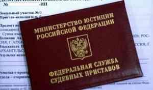 Житель Архангельска за долги может лишиться квартиры