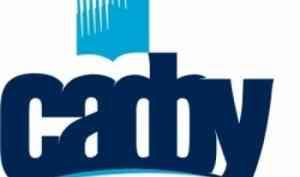 Северодвинский филиал САФУ успешно прошел федеральное лицензирование