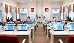 Областные депутаты впервом чтении поддержали законопроект оналоговом вычете для инвесторов
