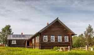 Новые объекты в Кенозерском нацпарке оснастили солнечными батареями