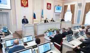 Депутаты региона выступили заувеличение финансирования регионов СЗФО попрограмме ОМС