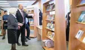 Архангельская область готовится к всероссийскому книжному фестивалю
