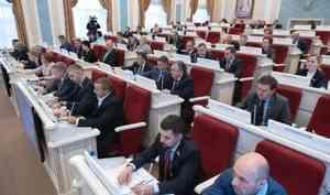 Архангельская область и НАО продлили договор о взаимодействии