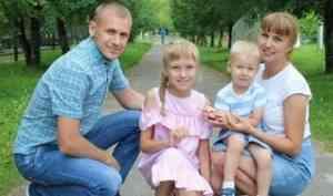 Молодая семья из Коряжмы признана лучшей в России