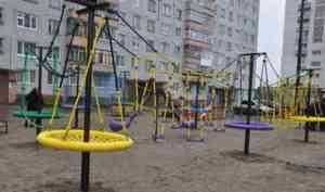 В Новодвинске приняли в эксплуатацию последний благоустроенный в 2019 году двор