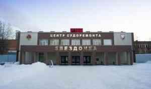 Поврежденный пожаром «Лошарик» доставлен в Северодвинск для ремонта