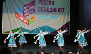 В преддверии Дня народного единства в Архангельске прошел концерт «Малый казачий круг»