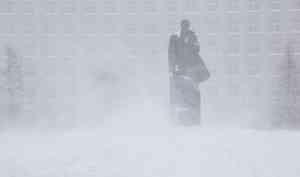 Осторожно! ВАрхангельске ожидается сильный ветер, снег игололёд